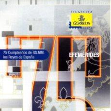 Sellos: ESPAÑA.- FOLLETO DE INFORMACIÓN FILATÉLICA AÑO 2013.- EFEMÉRIDES. Lote 115113599