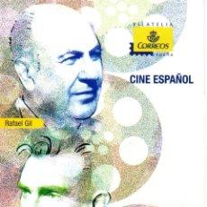 Sellos: ESPAÑA.- FOLLETO DE INFORMACIÓN FILATÉLICA AÑO 2013.- CINE ESPAÑOL. Lote 115117687