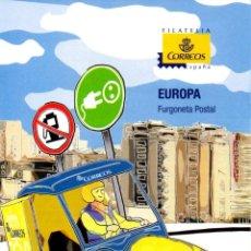 Sellos: ESPAÑA.- FOLLETO DE INFORMACIÓN FILATÉLICA AÑO 2013.- EUROPA. Lote 115117799