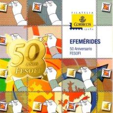 Sellos: ESPAÑA.- FOLLETO DE INFORMACIÓN FILATÉLICA AÑO 2013.- EFEMÉRIDES. Lote 115173183