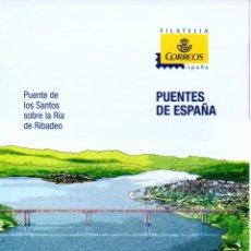 Sellos: ESPAÑA.- FOLLETO DE INFORMACIÓN FILATÉLICA AÑO 2013.- PUENTES DE ESPAÑA. Lote 115173935