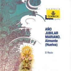 Sellos: ESPAÑA.- FOLLETO DE INFORMACIÓN FILATÉLICA AÑO 2013.- AÑO JUBILAR MARIANO. Lote 115174139