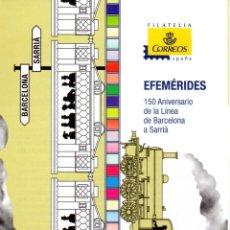 Sellos: ESPAÑA.- FOLLETO DE INFORMACIÓN FILATÉLICA AÑO 2013.- EFEMÉRIDES. Lote 115174443