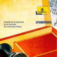 Sellos: ESPAÑA.- FOLLETO DE INFORMACIÓN FILATÉLICA AÑO 2013.- EFEMÉRIDES. Lote 115174559