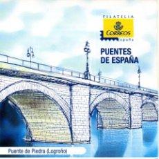 Sellos: ESPAÑA.- FOLLETO DE INFORMACIÓN FILATÉLICA AÑO 2013.- PUENTES DE ESPAÑA. Lote 115174763