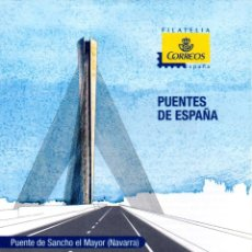Sellos: ESPAÑA.- FOLLETO DE INFORMACIÓN FILATÉLICA AÑO 2013.- PUENTES DE ESPAÑA. Lote 115174843
