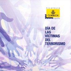 Sellos: ESPAÑA.- FOLLETO DE INFORMACIÓN FILATÉLICA AÑO 2013.- DIA DE LAS VICTIMAS DEL TERRORISMO. Lote 115174963