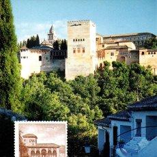 Sellos: ESPAÑA.- FOLLETO DE INFORMACIÓN FILATÉLICA Nº 25/1998.- PREMIO DE ARQUITECTURA. Lote 115384659