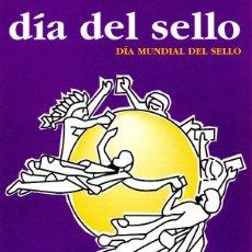 Sellos: ESPAÑA.- FOLLETO DE INFORMACIÓN FILATÉLICA Nº 26/1998.- DIA DEL SELLO. Lote 115384707