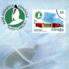 Sellos: ESPAÑA.- FOLLETO DE INFORMACIÓN FILATÉLICA Nº 29/1998.- BASE ANTÁRTICA ESPAÑOLA. Lote 115384999