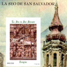 Sellos: ESPAÑA.- FOLLETO DE INFORMACIÓN FILATÉLICA Nº 30/1998.- LA SEO DE SAN SALVADOR. Lote 115385063