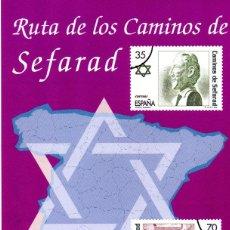 Sellos: ESPAÑA.- FOLLETO DE INFORMACIÓN FILATÉLICA Nº 33/1998.- RUTA DE LOS CAMINOS DE SEFARAD. Lote 115385371