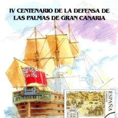 Sellos: ESPAÑA.- FOLLETO DE INFORMACIÓN FILATÉLICA Nº 16/1999.- CENTENARIO DE LA DEFENSA DE LAS PALMAS. Lote 115403371