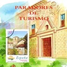 Sellos: ESPAÑA.- FOLLETO DE INFORMACIÓN FILATÉLICA Nº 17/1999.- PARADORES DE TURISMO. Lote 115403559