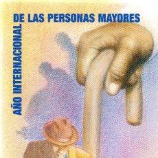 Sellos: ESPAÑA.- FOLLETO DE INFORMACIÓN FILATÉLICA Nº 22/1999.- AÑO INTERNACIONAL DE LAS PERSONAS MAYORES. Lote 115404191