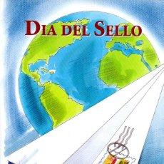 Sellos: ESPAÑA.- FOLLETO DE INFORMACIÓN FILATÉLICA Nº 25/1999.- DÍA DEL SELLO. Lote 115404895