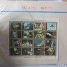 Sellos: SELLOS ANTIGUOS SERIE COMPLETA ESTADOS ARABES HISTORIA ESPACIAL . Lote 119647547