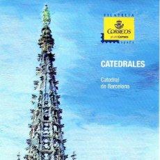 Sellos: ESPAÑA.- FOLLETO DE INFORMACIÓN FILATÉLICA AÑO 2012. Lote 119861463