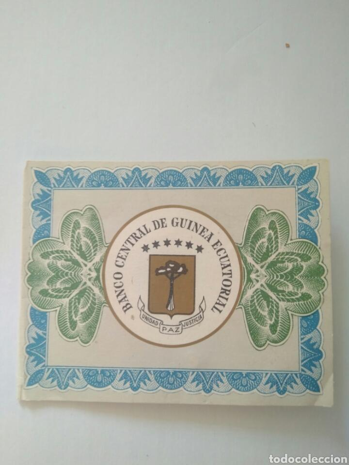 BANCO CENTRAL GUINEA ECUATORIAL DECRETO DE LEY (Sellos - Material Filatélico - Otros)