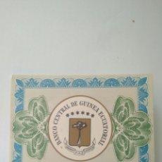 Sellos: BANCO CENTRAL GUINEA ECUATORIAL DECRETO DE LEY. Lote 122214819