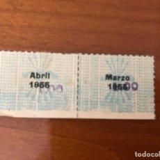 Sellos: DOS CUPONES SIN PEGAR DE FALANGE ESTAMPILLAS 1955. Lote 123201315