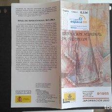Sellos: ESPAÑA,8-10-2005,DÍPTICO-FOLLETO FILATELIA CORREOS,EXPOSICIÓN MUNDIAL FILATELIA ESPAÑA 2006. Lote 124200411