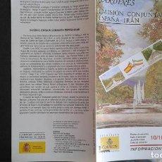Sellos: ESPAÑA,10-10-2005,DÍPTICO-FOLLETO FILATELIA CORREOS,JARDINES,EMISIÓN CONJUNTA ESPAÑA-IRAN. Lote 124200835