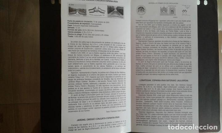 Sellos: ESPAÑA,10-10-2005,DÍPTICO-FOLLETO FILATELIA CORREOS,JARDINES,EMISIÓN CONJUNTA ESPAÑA-IRAN - Foto 2 - 124200835