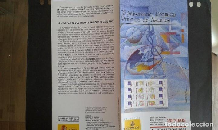 ESPAÑA,20-10-2005,DÍPTICO-FOLLETO FILATELIA CORREOS,25 ANIVERSARIO PREMIOS PRÍNCIPE ASTURIAS (Sellos - Material Filatélico - Otros)