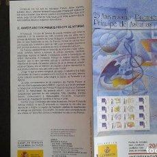Sellos: ESPAÑA,20-10-2005,DÍPTICO-FOLLETO FILATELIA CORREOS,25 ANIVERSARIO PREMIOS PRÍNCIPE ASTURIAS. Lote 124201403