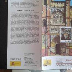 Sellos: ESPAÑA,02-11-2005,DÍPTICO-FOLLETO FILATELIA CORREOS,VIDRIERAS. Lote 124201763