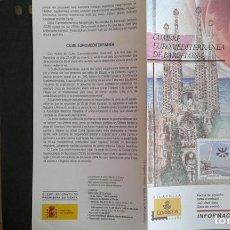 Sellos: ESPAÑA,03-11-2005,DÍPTICO-FOLLETO FILATELIA CORREOS,CUMBRE EUROMEDITERRÁNEA DE BARCELONA. Lote 124202059