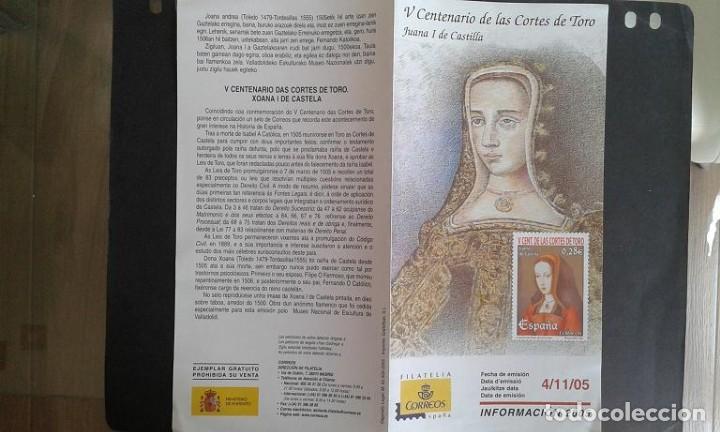 ESPAÑA,04-11-2005,DÍPTICO-FOLLETO FILATELIA CORREOS,V CENTENARIO DE LAS CORTES DE TORO (Sellos - Material Filatélico - Otros)