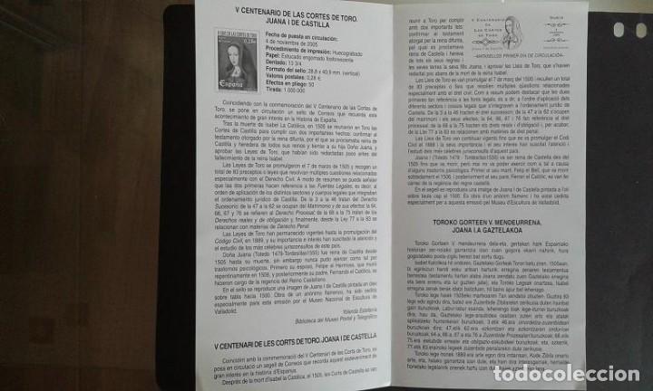 Sellos: ESPAÑA,04-11-2005,DÍPTICO-FOLLETO FILATELIA CORREOS,V CENTENARIO DE LAS CORTES DE TORO - Foto 2 - 124202223