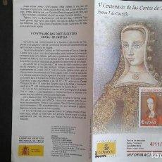 Sellos: ESPAÑA,04-11-2005,DÍPTICO-FOLLETO FILATELIA CORREOS,V CENTENARIO DE LAS CORTES DE TORO. Lote 124202315