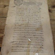 Sellos: PAPEL TIMBRADO FISCAL,1666, SELLO 2º DE 68 MARAVEDIS TIMBROLOGIA ,MANUSCRITO 23 PAGINAS, CAZORLA. Lote 124439167
