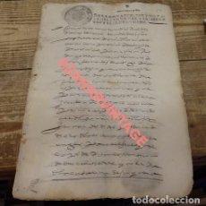 Sellos: PAPEL TIMBRADO FISCAL,1668, SELLO 4º DE 10 MARAVEDIS TIMBROLOGIA ,MANUSCRITO 8 PAGINAS, CAZORLA. Lote 124499791