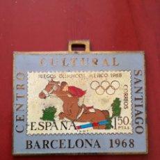 Sellos: MEDALLA CENTRO CULTURAL SANTIAGO, BARCELONA 1968. Lote 128080276