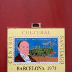 Sellos: MEDALLA CENTRO CULTURAL SANTIAGO, BARCELONA 1974. Lote 128082192