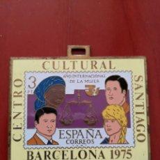 Sellos: MEDALLA CENTRO CULTURAL SANTIAGO, BARCELONA 1975. Lote 128083000
