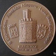 Sellos: MEDALLA CONMEMORATIVA II EXPOSICIÓN FILATÉLICA HISPANO-LUSA BADAJOZ -EVORA 1988. Lote 128136575