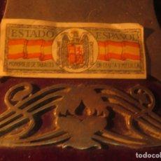 Sellos: MONOPOLIO TABACOS ESTADO ESPAÑOL CEUTA JEREZ INDUSTRIALY MELILLA. Lote 129638823