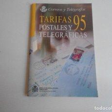 Selos: TARIFAS POSTALES Y TELEGRAFICAS 1995. Lote 130438070