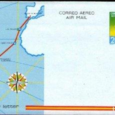 Sellos: AEROGRAMAS ESPAÑA LOTE DE CINCO DIFERENTES. Lote 131373038