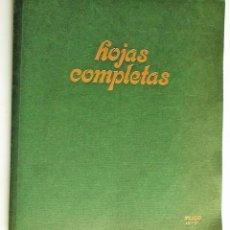 Sellos: CARPETA ARCHIVADORA DE SELLOS, COLOR VERDE OSCURO DE FILABO (MOD. HP-2). 16 PÁGINAS CON SEPARADOR IN. Lote 132797446