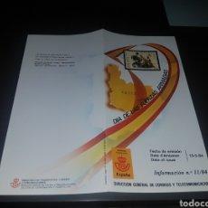 Sellos: PUBLICIDAS DÍA DE LAS FUERZAS ARMADAS. Lote 132822895