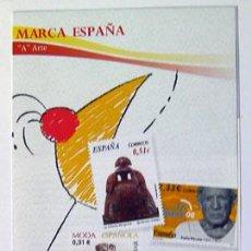 Sellos: FOLLETO INFORMATIVO SELLOS FILATELIA MARCA ESPAÑA 2014. Lote 133135722