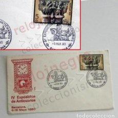Sellos: SOBRE DE LA IV EXPOSICIÓN ANTICUARIOS 1980 BARCELONA Y SELLO 5 PTS NAVIDAD 1978 FILATELIA SAN JORGE. Lote 133419254