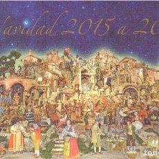 Sellos: TARJETA ESPECIAL NAVIDAD 2015 - 2017. TIRADA NÚMERADA 053378. FILATELIA CORREOS.. Lote 133441918