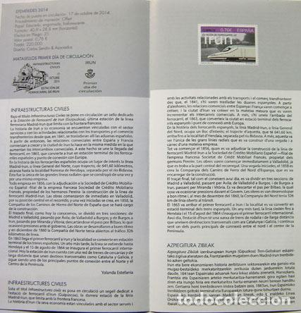 Sellos: Sellos filatelia díptico informativo estación ferrocarril Irún, 2004 ver foto adicional - Foto 2 - 134432554